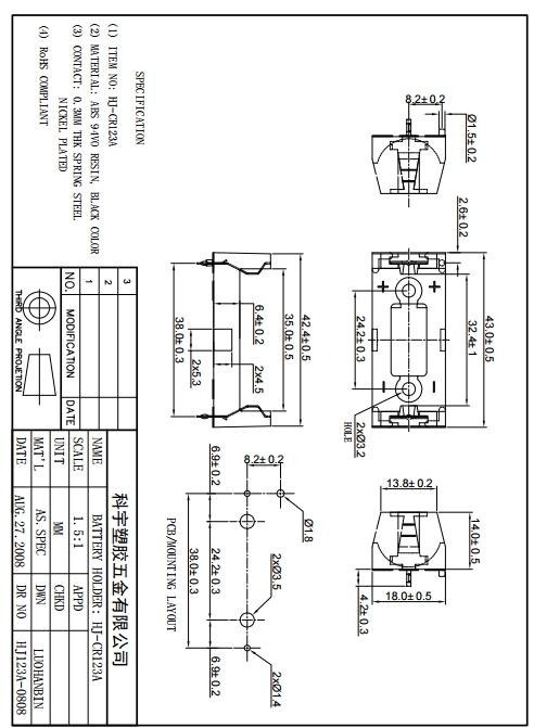 电池座 料号: 介绍:适用于cr123a钮扣电池